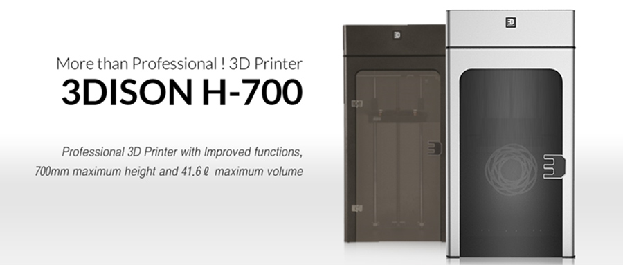 3D DISION H700